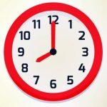 Es ist acht Uhr